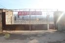 Автопарк_1