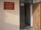 офис_2
